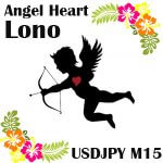 取引履歴 – Angel Heart Lono