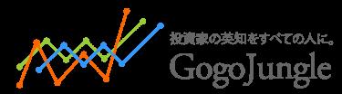 【随時更新中】2019年シストレ自動売買実践成績 Gogojungle(ゴゴジャン)のEA比較